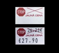 26×16 STOP, Jaunā cena
